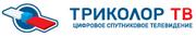 Спутниковое ТВ Триколор ТВ,   Телекарта ТВ,  Радуга ТВ