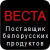 Совместные закупки белорусских колбас и копченостей