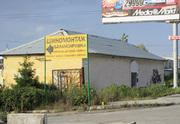Земельный участок и здание