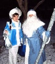 Дед Мороз и Снегурочка на дом или в офис