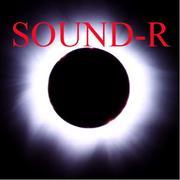 Репетиционная точка SOUND-R
