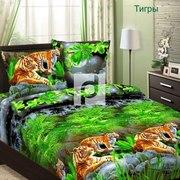 Постельное белье из бязи,  Тигры