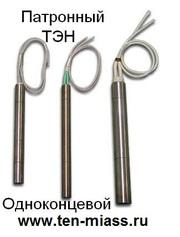 ПАТРОННЫЙ нагреватель,  пальчиковый тэн,  стержневой,  Рязань
