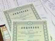Лицензирование в Рязани