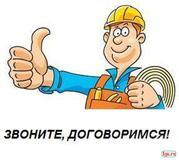 мастер на час 62.ru . Услуги для населения .