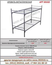 Кровать металлическая двухъярусная продажа Рязань. Артикул 30102.