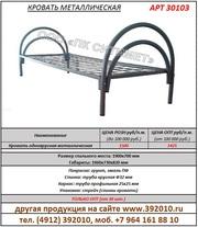 Кровать металлическая одноярусная производство продажа Рязань. Артикул