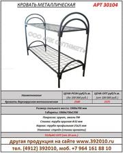 Кровать металлическая двухъярусная продажа Рязань. Артикул 30104.