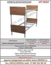 Кровать металлическая двухъярусная производство  Рязань. Артикул 30202