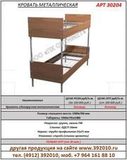 Кровать металлическая двухъярусная производство Рязань. Артикул 30204.