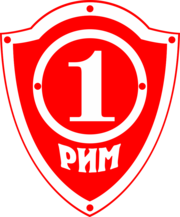 Электромонтажные работы в Рязани