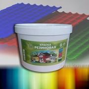 Резиновая краска оптом и в розницу
