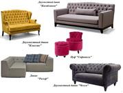Мягкая мебель для ресторана,  кафе,  бара пуфы стулья диваны кресла