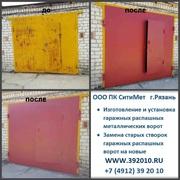 Замена старых створок гаражных ворот на новые в Рязани