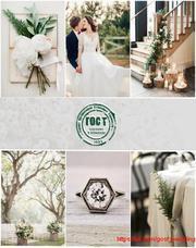 Свадебные и торжественные события