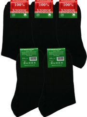 Носки оптом по низким ценам
