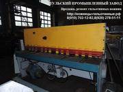 Ножницы гильотинные после ремонта СТД-9 4х2500мм,  СТД-9А 6х2500мм