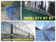 Инженерные заграждения из колючей проволоки Егоза в Рязани