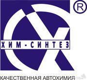 Тосол а 65 м тосол а 40 м оптом НПО Хим-синтез доставка по Россиии