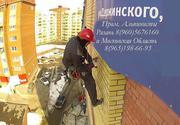 Промышленный альпинист Монтаж рекламы изготовим баннер верхолаз высота