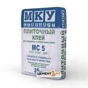 Клей плиточный МКУ стандарт оптом